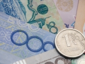 New sanctions against Russia affect tenge. To be continued?